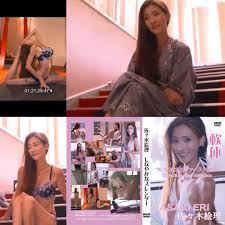 佐々木絵里|Amazon.co.jp | 佐々木絵里 (2) DVD写真集 DVD・ブルーレイ -