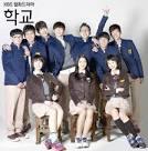 ซีรีย์เกาหลี หนังเกาหลี ดูซีรีย์เกาหลีออนไลน์ เรื่องย่อซีรีย์ ...