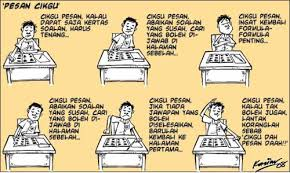 GReAt TeAcher AdILah..............:))
