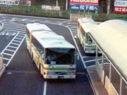 Exposition internationale de Tsukuba de 1985