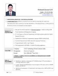 Network Engineer Resume Sample  resume template resume network     happytom co