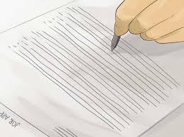 Ways to Write a Job Application Essay   wikiHow
