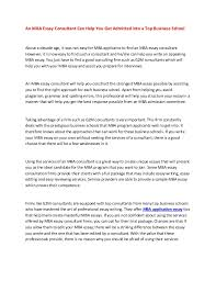 Resume For Graduate School Template  school supervisor  sample     Jeens net