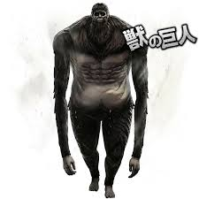 image beast titan aot game png attack on titan wiki fandom
