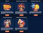Бесплатные карточные симуляторы Вулкан Prestige