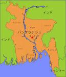 バングラデシュ:バングラデシュ