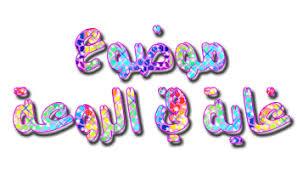 My Messenger 2010 جميع برامج الشات او المحادثة موجود هنا في ملف واحد  Images?q=tbn:ANd9GcROE0dZmE8vPlouGHzdM4ubapEiPc9OasBBjjAovmYarlwMZL6_