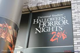 universal studios halloween horror nights sneak peek