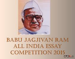 Essay Competition     Indian Journal of Law and Technology India of Dreams