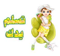 تصاميمي لشهر رمضان  Images?q=tbn:ANd9GcRORYyakWGutIa9uoRGxX2qLjCUcejMS9z0-SOQvaRCB9GwMlg0