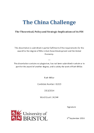 International Business analysis between China and United States help with dissertation Helalinden com