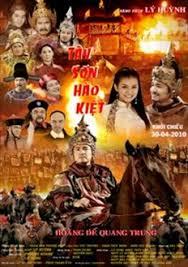 Tây Sơn Hào Kiệt