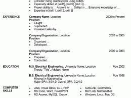 skills section resume