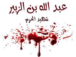 اول مواليد الاسلام في المدينه(م)