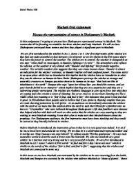 Lady macbeth essay introduction Metricer com