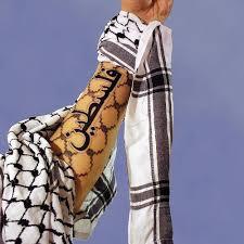 صور رائعة عن مدينة القدس.. أدخل ولن تندم Images?q=tbn:ANd9GcROemhnKw_-3vsm9AOyUz7ezrEMFrddtVrV8doxYU2t-D2H1tKajg