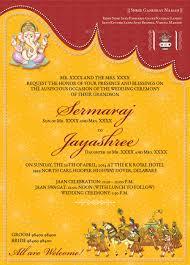 Invitation Cards Sample Format Hindu Wedding Invitation Templates U2013 Mini Bridal