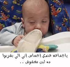 صوراطفال محكة اطفال مضحكة Images?q=tbn:ANd9GcRPKvU6TpdUyIkR2ASbkqe2TcaGJQANJw4L-TbtEYb4-4oRXA-cLqRXhntLhQ