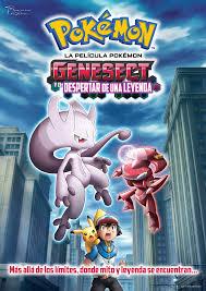 Pokémon 16: Pokémon Genesect y el despertar de una leyenda