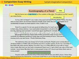 essay for kids Free Essays and Papers