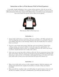 How To Do An Resume How To Do A Resume With No Work Experience Free Resume Example