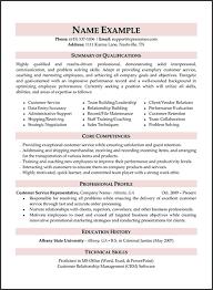 Sample Customer Service Resume Examples   sales associate skills resume
