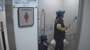korean toilet spycam|