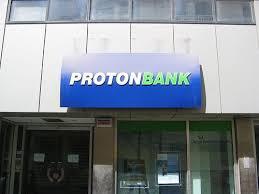 Η συνέχεια στην υπόθεση της Proton Bank...