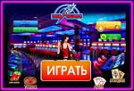 Особенности игры Вулкан казино в Украине