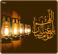 بطاقات تهاني بقرب حلول شهر رمضان المبارك images?q=tbn:ANd9GcR