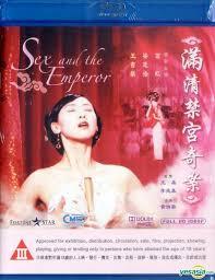 Sex And Emperor 1994