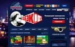 Регистрация в казино Вулкан Россия через социальные сети