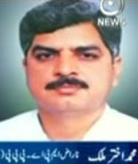 Muhammad Akhtar Malik MPA PPP Born: N/A Profession: Politician Affiliation(s): PPP. Muhammad Akhtar Malik is a MPA of Pakistan People's Party. - Muhammad-Akhtar-Malik