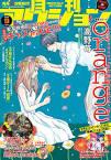 「[真昼てく] 猫戸さんは猫をかぶっている 第03巻 (最終巻)」の画像検索結果