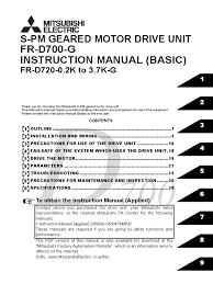 ib0600477engb electrical wiring power supply