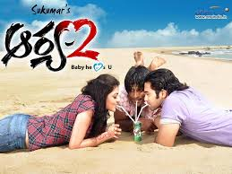 AARYA 2 Telugu Movie