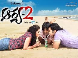 AARYA 2 Telugu Movie