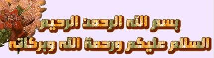 موسوعة: القوات البرية الملكية السعودية Images?q=tbn:ANd9GcRSNW25ixxtL8hCA1Ef3qoNiHoalzpBax0Uib8olhqweBuA5hhRkg