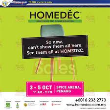 Home Design Expo 2017 Home Decor Expo 2017 U2013 Interior Design