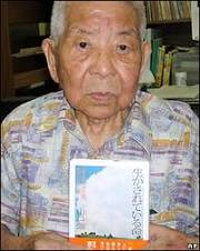 Sobrevivente das duas bombas atômicas morre aos 93 no Japão