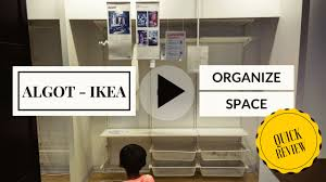Closet Planner by Algot Ikea 2016 Closet Organizers Walk Quick Walk Through Youtube