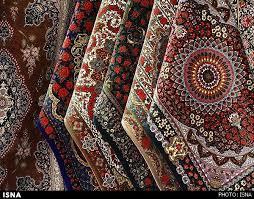 تصویر  دانلود پروژه بررسی فرش استان تهران
