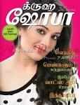 Mediafire Tamil Novels Mediafire