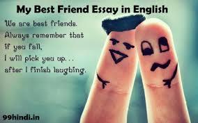 essay on my friends My best Friend Essay in Hindi or English my best friend essay in hindi  My best Friend Essay in Hindi or English my best friend essay in hindi