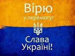 Россия возобновила оплату транзита газа через Украину - Цензор.НЕТ 3536