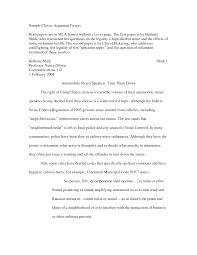 sample essay topic sport essay example sports persuasive essay topics essay on unity essay sports persuasive essay topics softball essay questions essay samples of persuasive essays for high school