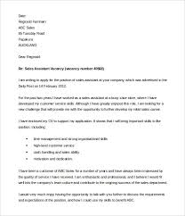 Cover letter and government service Carpinteria Rural Friedrich sample bank teller cover letter letter sample teller bank letter sample job  description