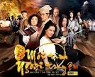 Happy4Series : Journey To The West Conquering The Demons ไซอิ๋ว ...