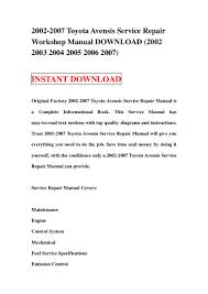 toyota avensis 2006 manual u2013 automobili image idea