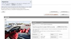 lexus cpo ls j spec jdm sc430 u0027s gone from www lexus jp but cpo cars still there